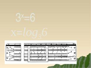 3x=6 x=log36