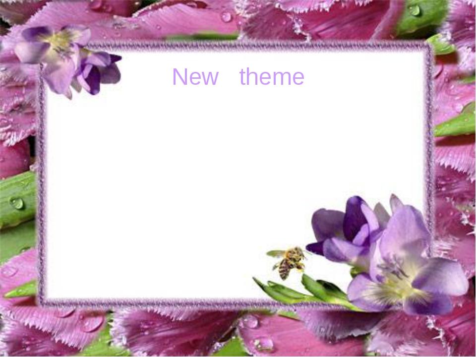 New theme
