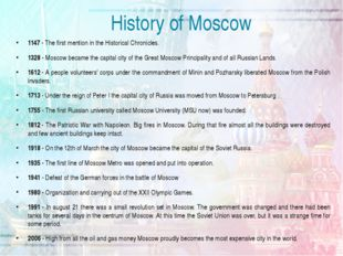 History of Moscow 1147- The first mention in the Historical Chronicles. 1328