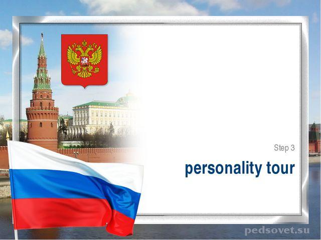 State Tretyakov … back