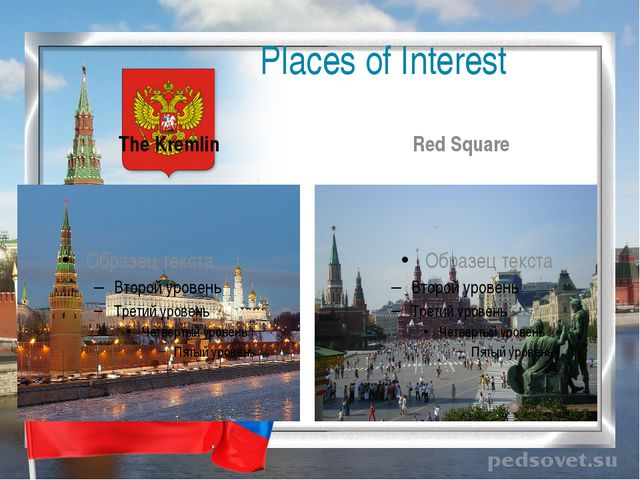 Places of Interest The Kremlin Red Square
