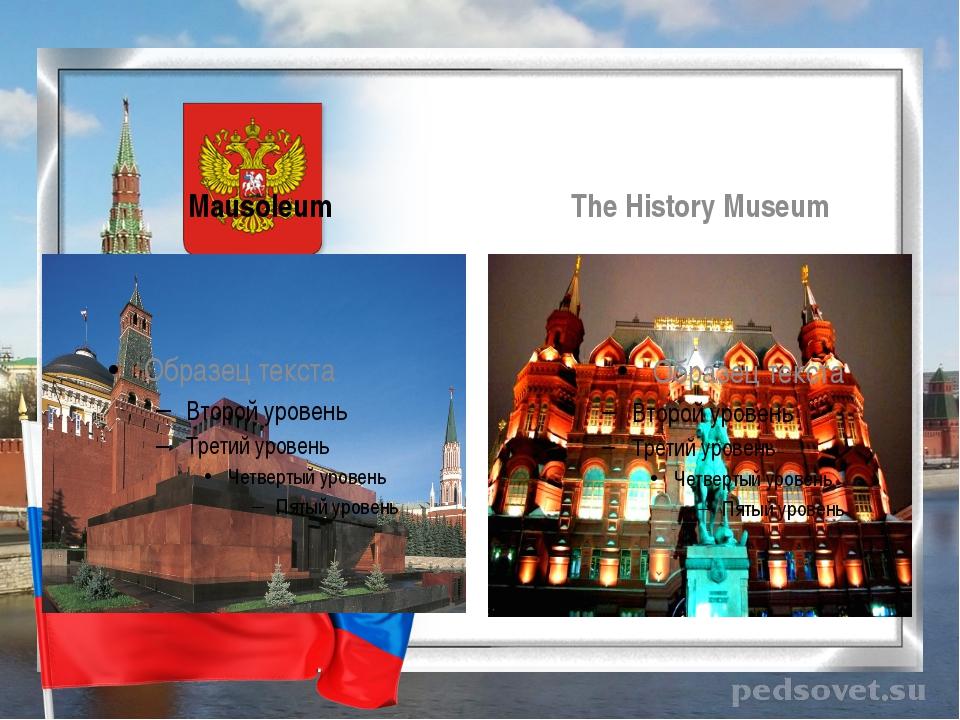 Mausoleum The History Museum