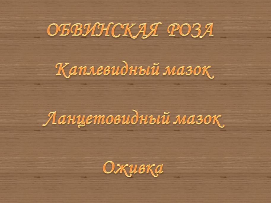 C:\Documents and Settings\User\YandexDisk\Скриншоты\2015-10-22 00-40-24 Скриншот экрана.png