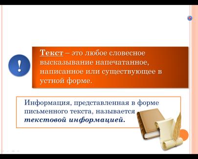 hello_html_5cd64825.png