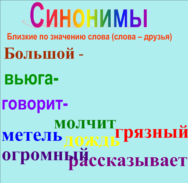 hello_html_25d15198.png