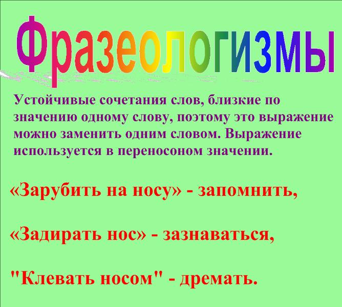 hello_html_c2ec4fb.png