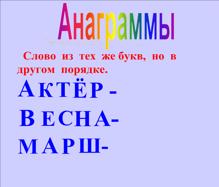 hello_html_m1a49bc10.png