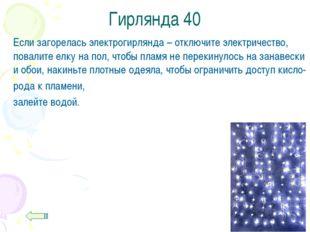 История празднования Нового Года 10  Когда отмечали Новый Год В Беларуси и в