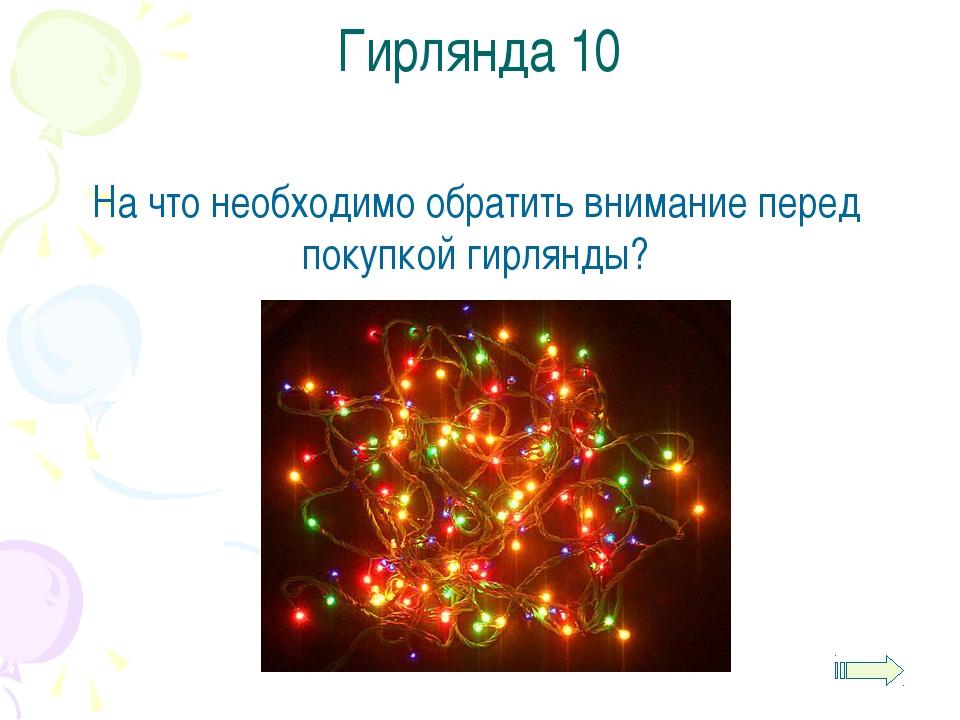 Елки 30 Какого размера должна быть елка?
