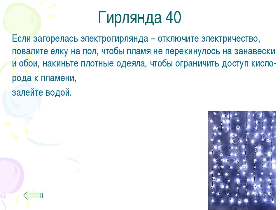 История празднования Нового Года 10  Когда отмечали Новый Год В Беларуси и в...