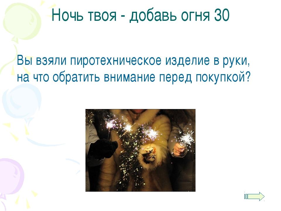История празднования Нового Года 60  Кто такой Дед Мороз?