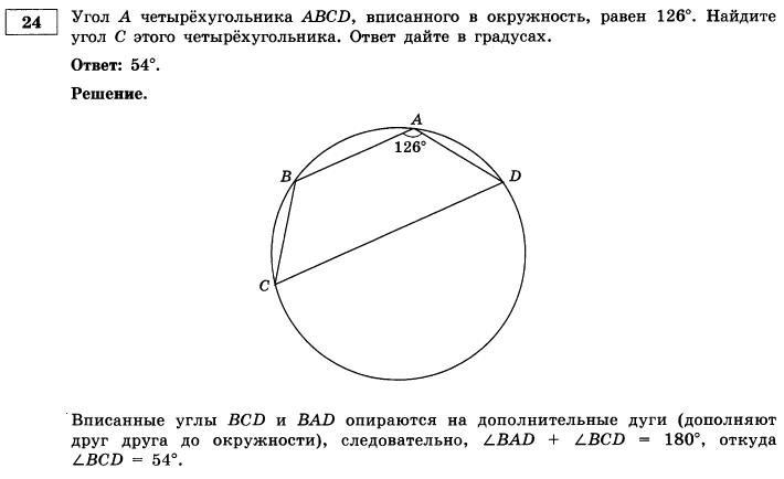 C:\Users\user\AppData\Local\Microsoft\Windows\Temporary Internet Files\Content.Word\Новый рисунок (7).bmp