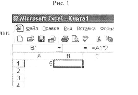 hello_html_7bdf7d03.jpg