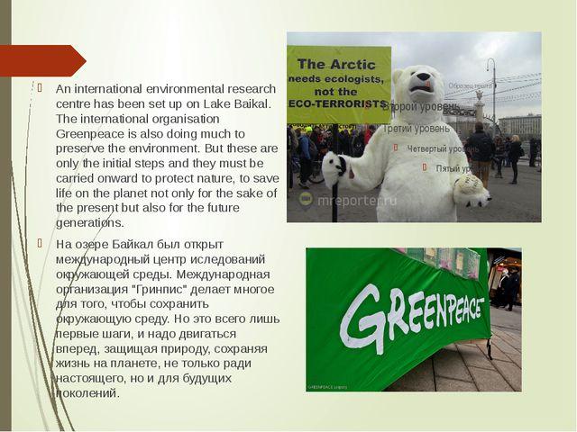 An international environmental research centre has been set up on Lake Baikal...
