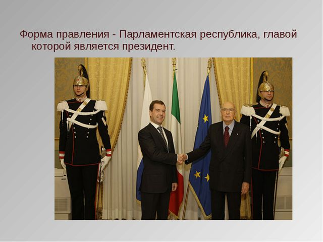 Форма правления - Парламентская республика, главой которой является президент.