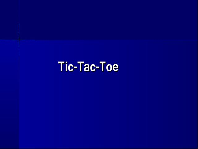 Tic-Tаc-Toe