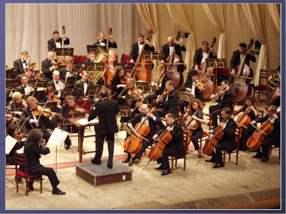 Артисты – певцы, артисты цирка, танцоры, музыканты