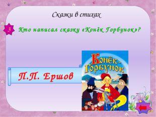 Доктору Айболиту из сказки Корнея Чуковского помогли добраться до Африки вол