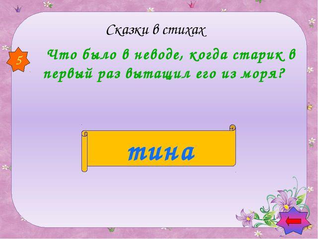 http://ya-umni4ka.ru/wp-content/uploads/2012/01/shablon2.jpg http://ya-umni4...
