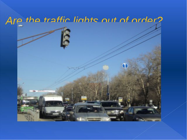 Are the traffic lights out of order?