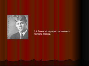 С.А. Есенин. Фотография с заграничного паспорта. 1922 год.