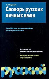 http://www.combook.ru/pictures/10252063.jpg