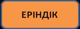 hello_html_m3f3b8169.png