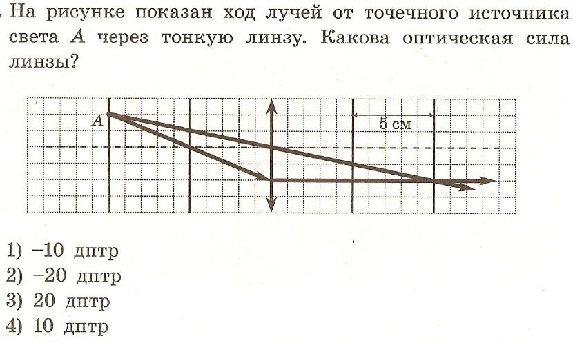 сканирование0017.jpg