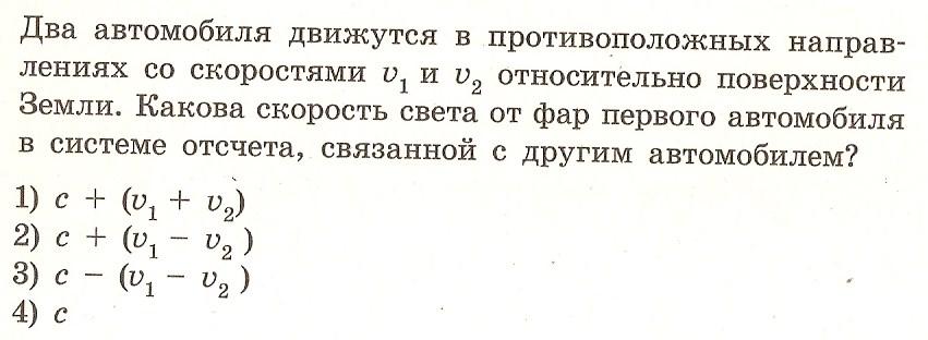 сканирование0049.jpg