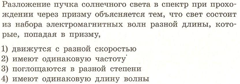 сканирование0034.jpg