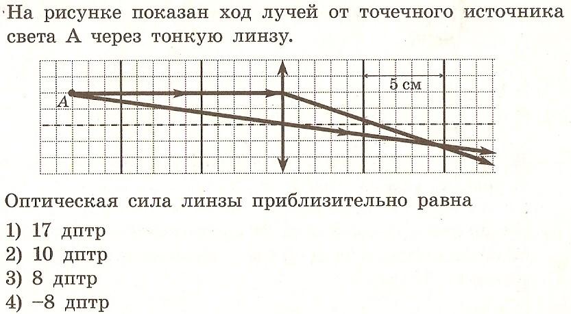 сканирование0018.jpg