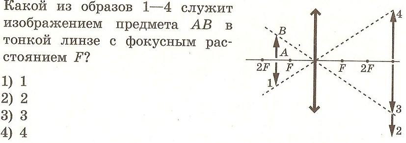 сканирование0022.jpg
