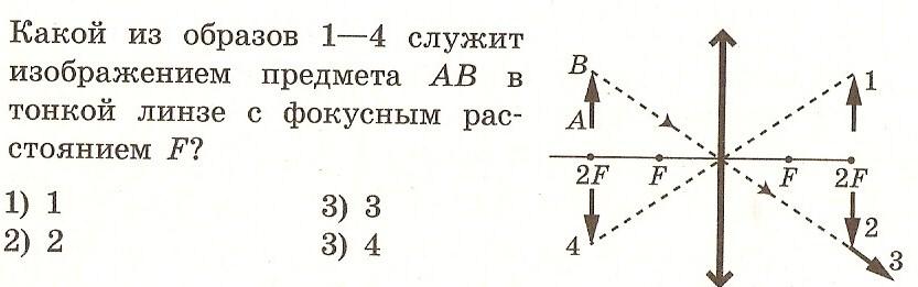 сканирование0021.jpg