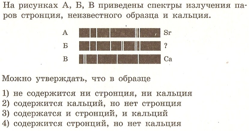 сканирование0046.jpg