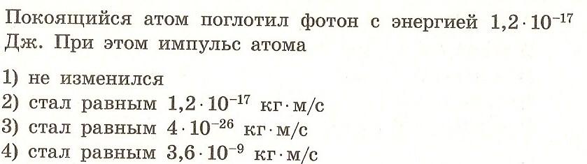 сканирование0044.jpg
