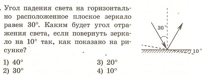 сканирование0016.jpg