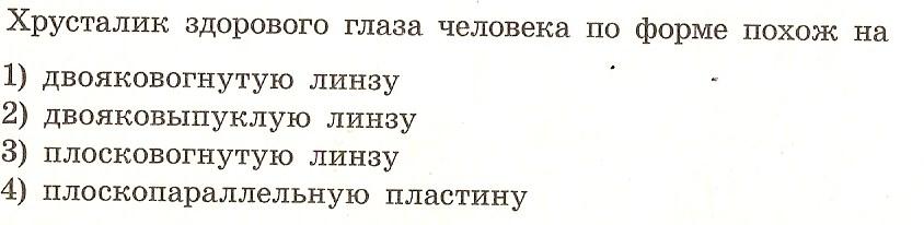 сканирование0023.jpg