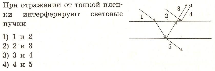 сканирование0025.jpg