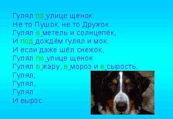 http://festival.1september.ru/articles/505702/img2.jpg