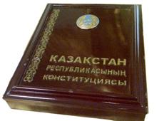 C:\Users\Irina\Pictures\konstituciya.jpg