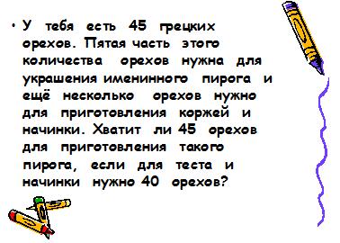 hello_html_m4eef3107.png