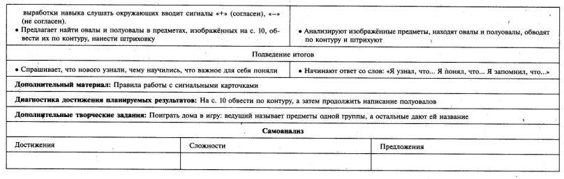 C:\Documents and Settings\Admin\Мои документы\Мои рисунки\1358.jpg