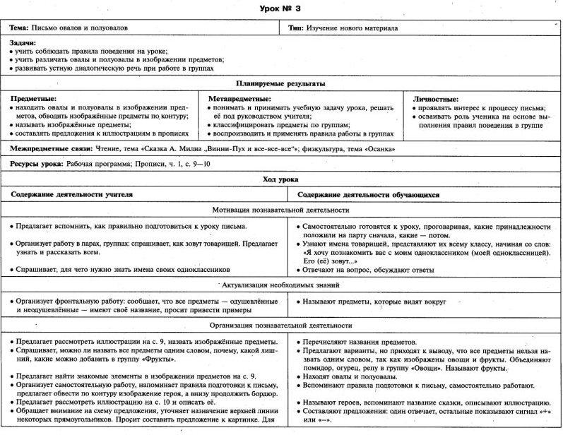 C:\Documents and Settings\Admin\Мои документы\Мои рисунки\1357.jpg