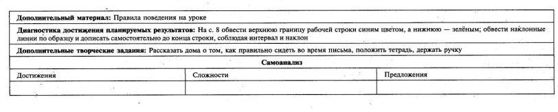 C:\Documents and Settings\Admin\Мои документы\Мои рисунки\1356.jpg