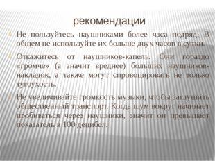 Домашнее задание. § 15.6-15.7; Творческое задание по выбору подготовить сообщ