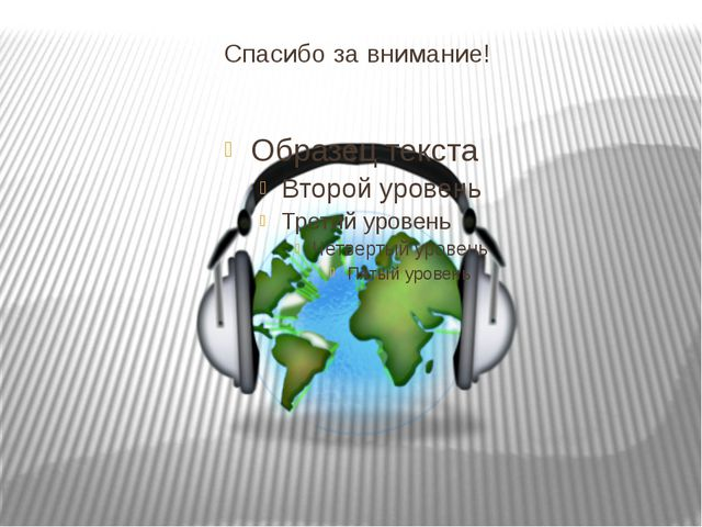 "Литература и источники. Физика. 11 класс. Мякишев.Г.Я. Буховцев Б.Б. Москва ""..."