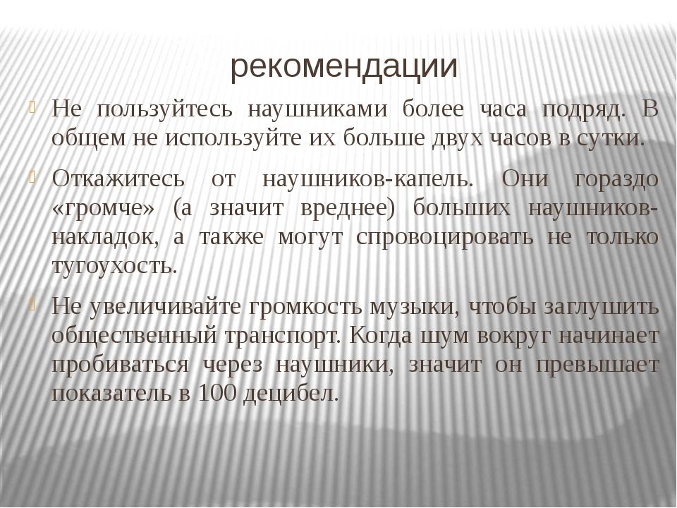 Домашнее задание. § 15.6-15.7; Творческое задание по выбору подготовить сообщ...