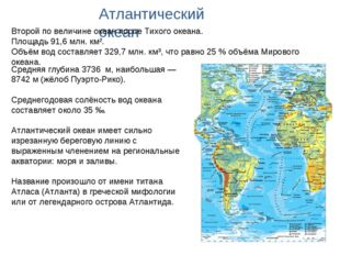 Средняя глубина 3736 м, наибольшая— 8742м (жёлоб Пуэрто-Рико). Среднегодов