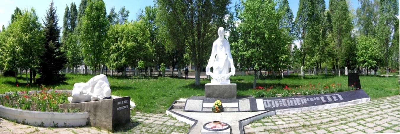 C:\Users\Nosova\Desktop\ГОТОВИТЬ ПАМ\головино\Головино.Скульптурная композиция на братской могиле.JPG