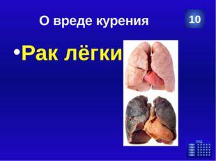 Профилактика заболеваний Против какого заболевания впервые стали делать приви